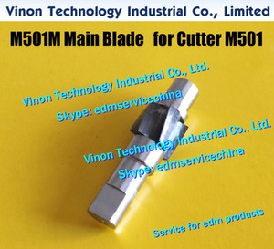 (1шт) M501M главное лезвие (новый тип), используемый для Кусачки Unit M501 X056C326G51 для Mitsubishi DWC-CX серии на конец периода, FX серии