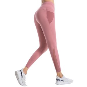 Women Yoga Pant High Waist Skinny Sport Pants Fashion Fitness Jogger Pants