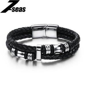 Fashion Men's Jewelry High Quality Double layer Genuine Leather Titanium Steel Magnet Bracelet Punk Rock Charm Men Bracelet,911