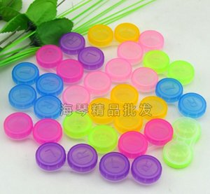 500pcs Colorful Case Contact Lenses Box Contact Lens Case,Glasses Color Double-Box, Contact Lens Case Eyewear Accessories#26582