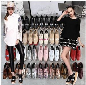 2019 Горячая распродажа! Stella Mccartney Shoes Высочайшее Качество Натуральная Кожа Женская Мода Платформа Клин Платформа Оксфорды Boost Кроссовки 01045