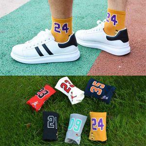 Nummer 23 09 35 24 21 Elite Sport Basketball Super Star Socken Liebhaber Socken Lustige glücklicher Strumpf Frauen Männer