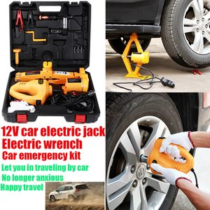 12V Car Electric Jack   Electric Wrench Car Emergency Equipment