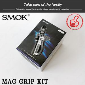 Authentic SMOK Mag Grip Kit with TFV8 Baby V2 Tank Baby V2 coils S1 0.15Q Single Mesh Baby V2 S2 coils DHL Free