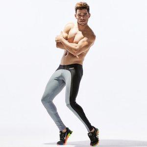 Men's Designer Yoga Pants Stretch Trendy Leggings Mixed Colors Sweatpants Casual Trackpants Short Legs Close Fitting Pants Hot Sale