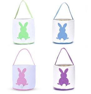 부활절 달걀 바구니 파티 축제 장식 토끼 토끼 인쇄 캔버스 선물 아이들이 달걀 사탕 가방