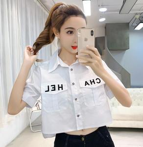 Caliente nueva carta uniforme de la tentación femenina regalo creativo umbilical algodón irregular de tela fina camisa blanca corta