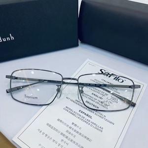 Marke VDH128J GLASSES männliche Klein rechteckigen reinen Titan-Vollrandglasrahmen 56-16-142 Brillen Brille Voll eingestellt Fall