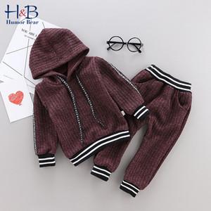 Kinder Suit Kleinkind-Baby-Langarm-Kapuzenshirt Sweatsuit Hosen-Kind-Ausstattungs-Set Kinderkleidung