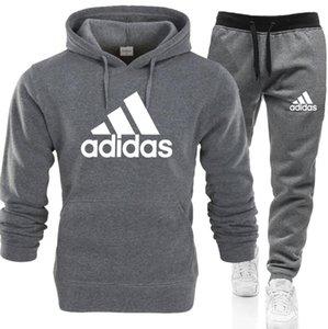2020 Men's Sportswear Sweatshirt Set Sports Set Men's Hoodie Jacket Men's Sportswear Sweatshirt Sportswear Set