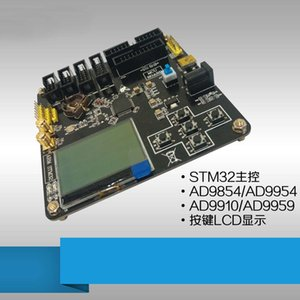 Freeshipping LCD Display DDS Driver Board Module Drive AD9854 AD9851 AD9954 AD9833 AD9834