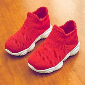Kids Fashion Shoes Boys Girls Summer Running Shoes Children Breathable Solid Color Sport Style Shoes Kids Casula New Sneakers 2020