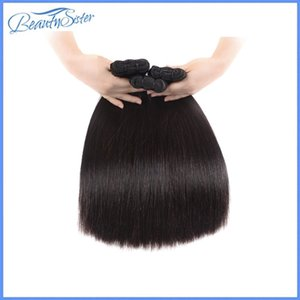 super 10a double drawn virgin remy human hair bundles 3pcs 300g lot with frontal closure unprocessed cuticle aligned hair from one donor