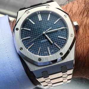 Мужские автоматические движения Роскошные моды Классический 41мм нержавеющая сталь Ремешок Высокое качество Мужская 15400st часы для мужчин Наручные часы