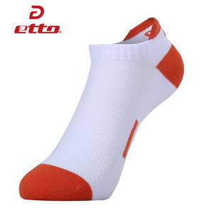 ETTO 5 Pairs   Lot Women Cotton Running Cycling Sock Slippers Sports Ankle Sox Lady Girl Colorful Athletic Boat Socks HEQ027