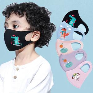 아이 입 커버 PM2.5 방진 입 호흡 보호구 방진 빨 재사용 스폰지 얼굴 마스크 마스크 만화 3D 페이스 마스크