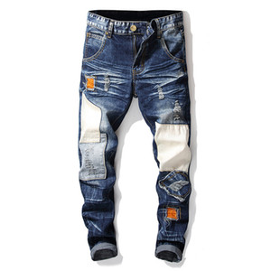 Idopy Fashion Mens Vintage Washed Patckwork Jeans Brand Designer Straight Fit Denim Pants Ripped Jean Trousers For Men