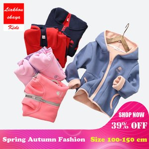 Liakhouskaya Meninas Jacket bonito macio Polar Hoodies For Girls 2018 Brasão New Crianças Primavera Outono Outwear adolescentes Crianças