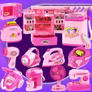 Mini cocina infantil para niños Juego de simulación para el hogar Pequeños electrodomésticos Juguetes Refrigerador Lavadora Muebles Suministros