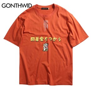 Gonthwid 2019 Japanese Fortune Cat T-shirt stampate Streetwear Uomo Harajuku Lucky Cat Casual Maniche corte Top T-shirt da uomo Y19072001
