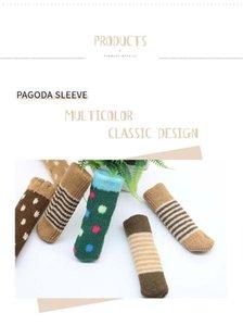 Christmas dot, light, dark, striped style, red, festive, chair leg cover, chair foot cushion, table corner protection cushion