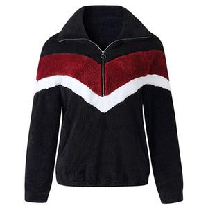 Pullover Soft Plush Daily Wear Long Sleeve Warm Winter Fashion Casual With Pockets Half Zipper Stand Collar Women Sweatshirt