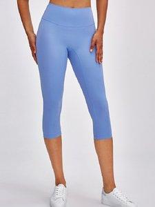 LU-09 Kadınlar Hizala SHR Egzersiz Yoga Pantolon Running yok utanç hat düz renk cilt dostu çıplak 7 sayılık pantolon Spor Tozluklar spor salonu kırpın