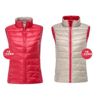 Autunno Inverno donne Double Down Vest Coat Nuovo Ultra Light White Duck Down Jacket Gilet femminile Gilet senza maniche Soprabiti AB636