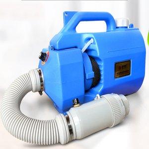110В/220В электрический ULV холодной фоггер распылитель Комаров запотевание машина умная ультрамалообъемные фоггер машина обеззараживанием