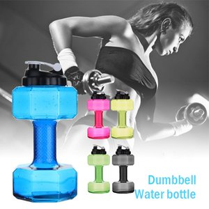 Gym Sport Water Bottle 2.2L PETG Large Capacity Dumbbell Shaped Outdoor Camping Hiking Cycling Gym Sport Water Bottle