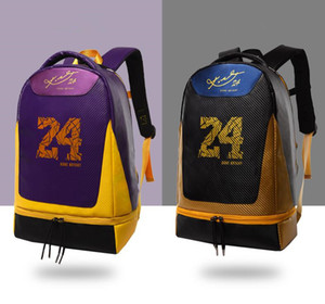 Modedesigner Basketball Rucksack Limited Edition Kollektion Signature BackpackLarge Kapazität Reisetaschen Souvenir Ausgabe Freies Verschiffen