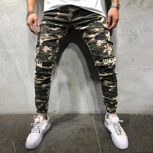 Jeans For Men Long Pencil Pants Fashion Slim Camouflage Printed Stitching Striped Jeans Feet Pants S-3xl Men Clothing