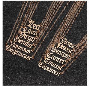도매 패션 창조적 인 열두 별자리 목걸이 빈티지 골든 영어 알파벳 목걸이 핫 보석 선물 무료 EUB 쇄골 체인