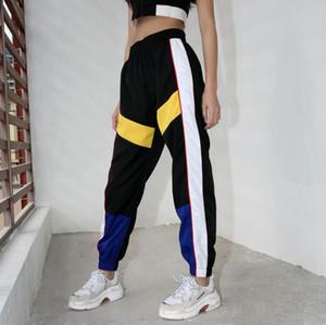 Женщины High Street Длинные Брюки Лоскутное Свободные Тренировочные Брюки Уличная Повседневная Jogger Длинные Брюки Женщины Спортивная Одежда Длинные Брюки