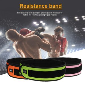 110CMT1 Resistance Band Latex Leg Squat Arm Training Exercise Accessories for Boxing Training