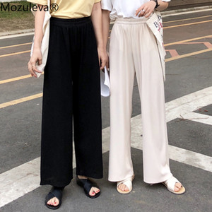 Women Wide Leg Pants 2020 Spring Summer Fashion Female Solid Higt Waist Loose Vintage Harem Pant Casual Trousers Plus Size S-5XL