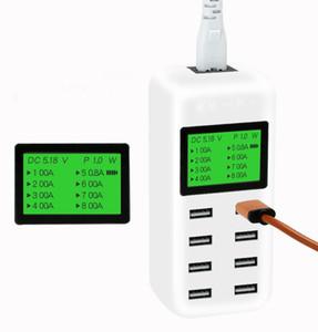 휴대전화와 정제를 위한 8 개의 USB 힘 항구를 가진 LCD 디스플레이를 가진 똑똑한 USB 충전기 USB5V8A 충전기