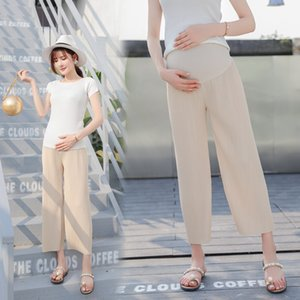 Pregnant women's pants 2019 summer new Korean version of high waist belly with belt pleated wide-legged nine-legged trousers