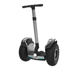 Daibot Off Road электрический самокат 19 дюймов самобалансировани Скутеры 1200W * 2 взрослых скейтборд Hoverboard с Bluetooth / APP
