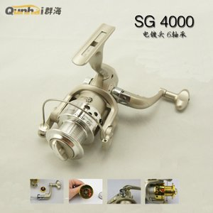 Specializing in the production of SG4000 fishing gear fishing gear personality fishing reel