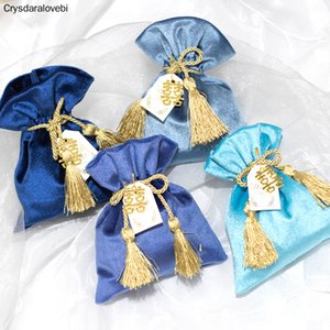 Coloful Velvet bag Jewelry Packing Velvet Pouches Wediing Party Table Centerpieces Can Be Customized 12*14cm 14*17cm Candy Bags