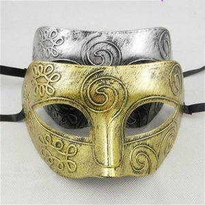 New Hot Sale Lindo Homens Burnished Antique Silver / Máscaras ouro Venetian Mardi Gras Masquerade Halloween para Adultos Atacado Máscara Bola Partido