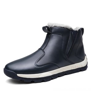 Plus Size Men Snow PU Leather Man Casual Ankle Boots High Boots Top Slipon Male Shoes Cotton Plush Footwear High Quality sdc34