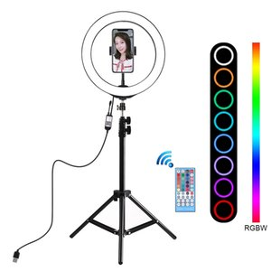 PULUZ trípode del montaje de 1,1 m vlogging luz video Kits de Transmisión en vivo con control remoto Control de zapatos fría trípode cabeza de la bola de teléfono de la abrazadera