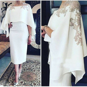 Plus Size Modern Tea Length Appliques Cap White Gold Lace Short Sheath Mother of the Bride Dresses with Wrap Formal Party Gowns Guest