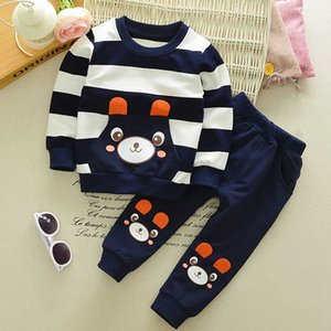 Baby boy clothes cartoon cute bear stripe printed cotton long sleeve two-piece boy clothes casual baby suit 0-5 years old