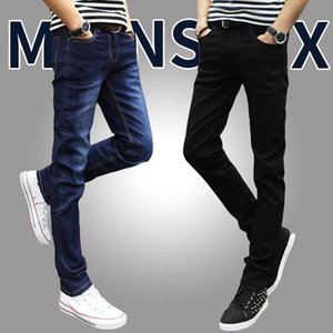 Internet and and jeans Men's stretch jeans all-match youth mid-waist cattle pants plus velvet pants