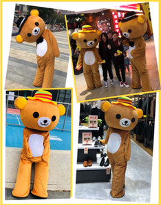 personalizado Costumes Janpan Rilakkuma Mascot CostumesJanpan Rilakkuma urso mascote frete grátis
