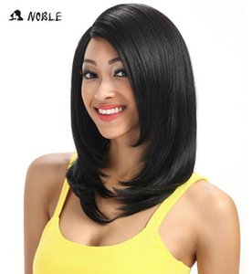 2020 New Noble For Black Women 18 Inch Straight Hair U Part Elastic Lace Synthetic Wigs Cosplay Wig Natural Color 1B Synthetic Lace Wig