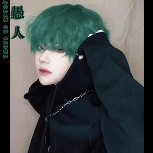 AILIADE Moda curto perucas verde Homens Rapazes escuro peruca sintética para Daily resistente ao calor Partido Anime Cosplay Wig